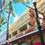 2016年11月ハワイ旅行3日目①-チャイナタウンの駐車場とマグロブラザーズ再訪-