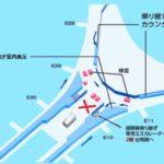 2017年SFC修行SINタッチ1回目(1/8-1/10)②-往路:北京空港→チャンギ空港-