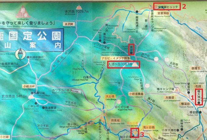 三重県鈴鹿山脈の入道ヶ岳の登山コースとオススメルートを ...