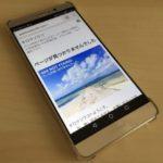 Huawei Mate9を買ったのでiPhoneからのデータ移行などの初期設定&基本的な使い方